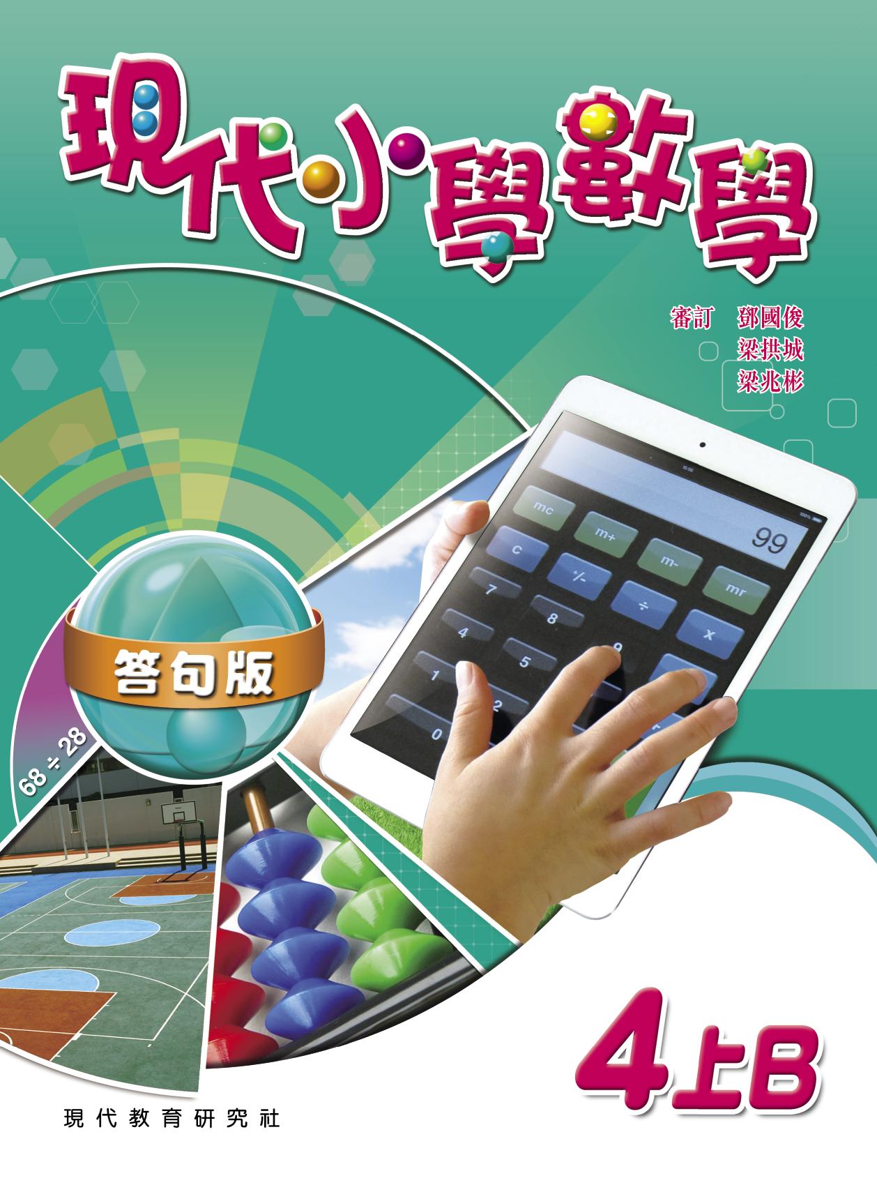 modern php 中文 版